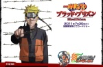 Naruto Shippuden movie 5 - Blood Prison - large
